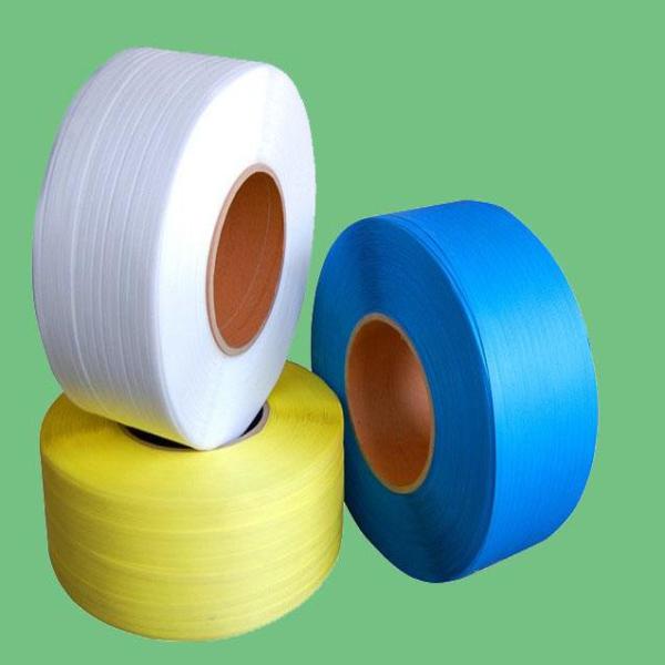 彩色打包带