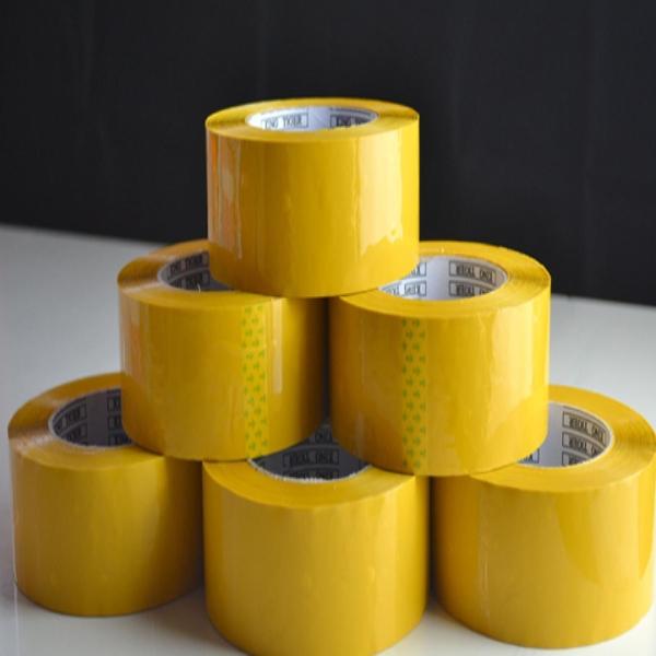 黑龙江黄色胶带